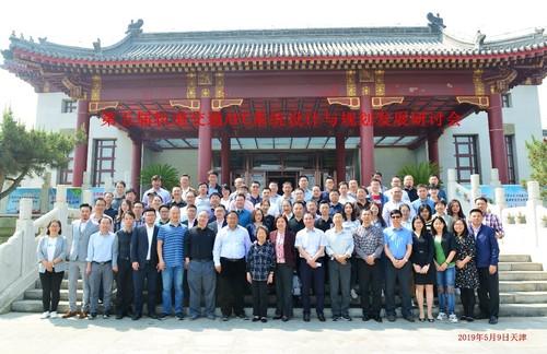 东土科技受邀出席第五届轨道交通AFC系统设计与规划发展研讨会