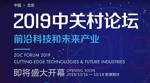 快訊 | 東土科技10-11月展會活動預覽