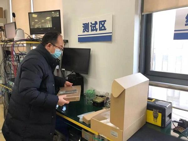 """众志成城 全体战""""疫"""":东土科技在行动"""